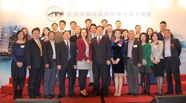 2015杭州市西湖区第一批事业单位招聘33人公告